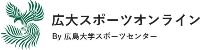 広大スポーツオンライン|広島大学スポーツセンターによる広大スポーツ情報サイト